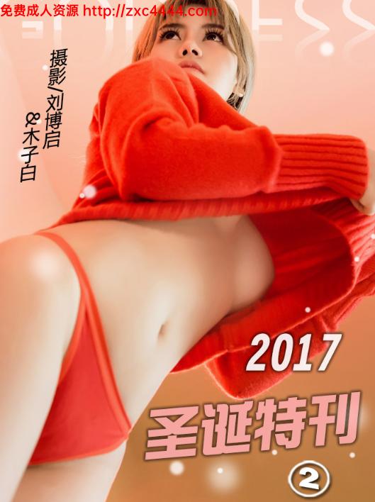 {AD}—-[TouTiao]头条女神 2017-12-24 周熙妍&白甜 圣诞特刊②